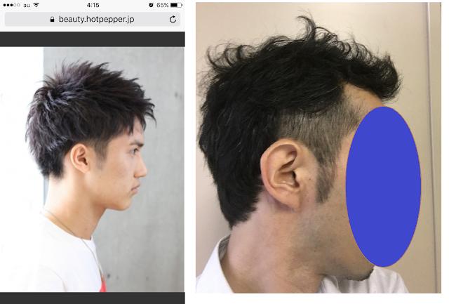髪型 メンズ 1000円カットでは限界?