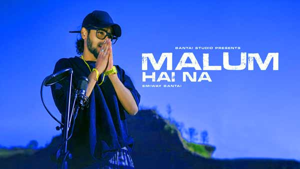emiway bantai malum hai na lyrics