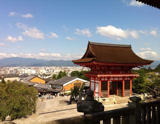 si vede tutta Kyoto