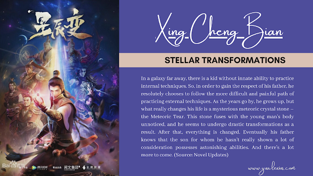 3D Chinese Anime Xing Cheng Bian