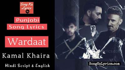 wardaat-lyrics