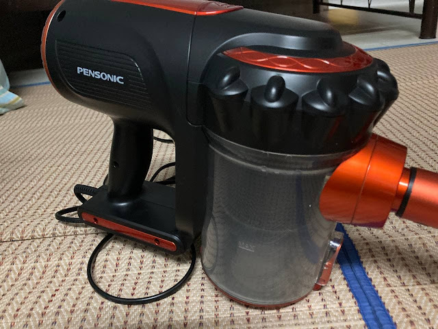 Unboxing Penasonic Hand Held Vacuum Clener PVC-1000H