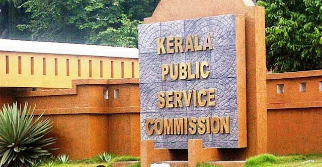 Covid-19-kerala-psc-postponed-exams