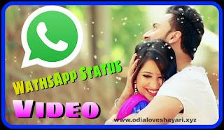 Odia Love Shayari WhatsApp Status Video  2020