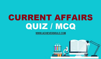 Daily Current Affairs MCQ - 11th December 2017