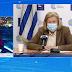 Εμβόλιο AstraZeneca :1   πιθανό περιστατικό  θρόμβωσης  στην Ελλάδα Ποιά τα ύποπτα συμπτώματα