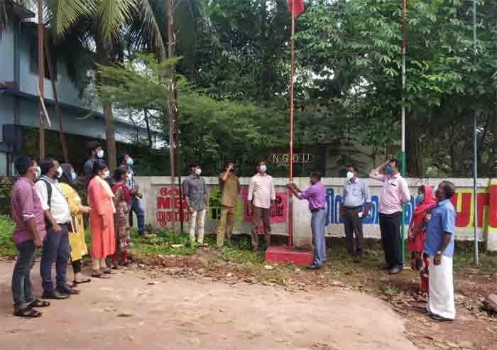 NGO Union observed E Padmanabhan's death anniversary