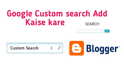 Google custom search Box Add in Blogger