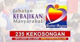 Jabatan Kebajikan Masyarakat Buka Pengambilan 235 Kekosongan Jawatan Terkini Seluruh Malaysia ~ Minima SPM Layak Memohon!