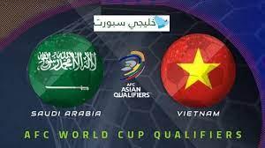 مشاهدة مباراة السعودية وفيتنام بث مباشر بتاريخ 02-09-2021 تصفيات آسيا المؤهلة لكأس العالم 2022