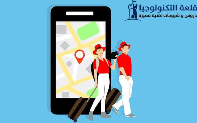كيفية إصلاح مشاكل GPS على هواتف الاندرويد؟