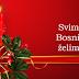OO SDP Lukavac upućuje iskrene čestitke građanima katoličke vjeroispovjesti, čestita  Badnje veče i predstojeći Božić.