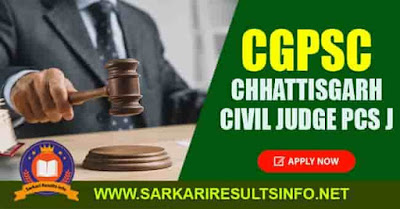 CGPSC Chhattisgarh Civil Judge PCS J Apply Online
