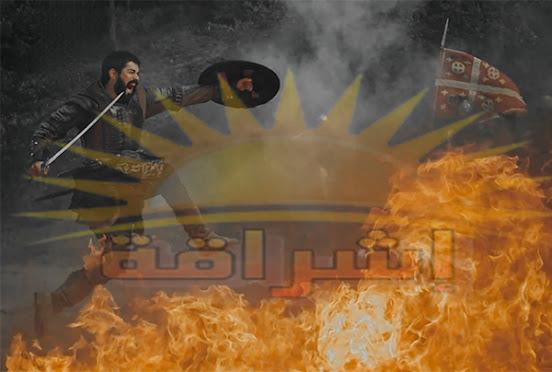 بث مباشر قيامة عثمان