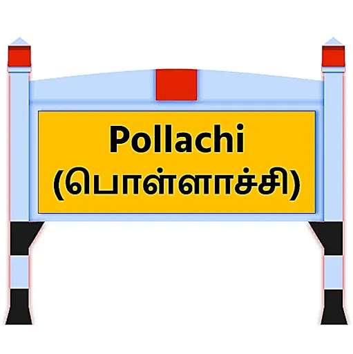 Pollachi News in Tamil