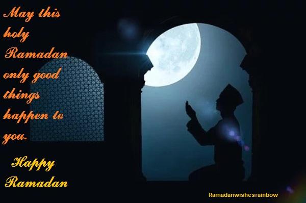 Ramadan Mubarak Quote