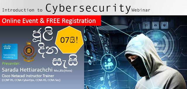 Introduction to Cybersecurity - Sarada Hettiarachchi