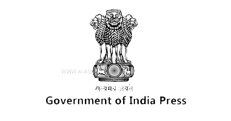 Government of India Press Recruitment 2019-20- 16 Apprentice Vacancies