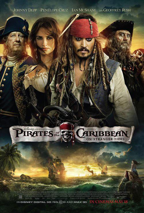 Pirates of the Caribbean 4 ผจญภัยล่าสายน้ำอมฤตสุดขอบโลก HD 2011 FullHD1080p