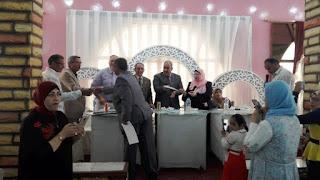 الحسينى محمد , التعليم, الخوجة ,education,2019,egypt,edu