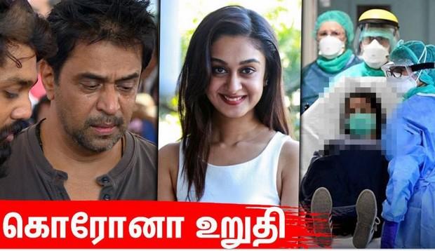 Actor Arjun's daughter tested positive with coronavirus