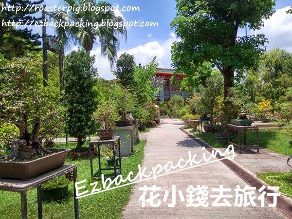 雲泉仙館盆景