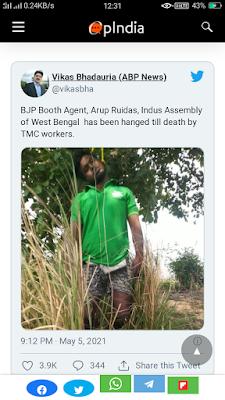 एक अन्य भाजपा कार्यकर्ता की हत्या, टीएमसी के गुंडों ने जादवपुर में भाजपा उम्मीदवार के घर में तोड़फोड़ की