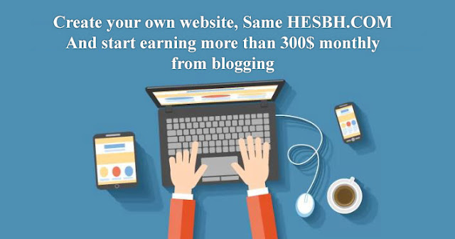 Create your own website and start earning from blogging.