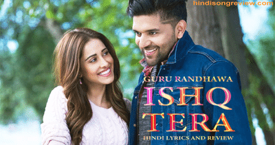 ishq-tera-lyrics-in-hindi