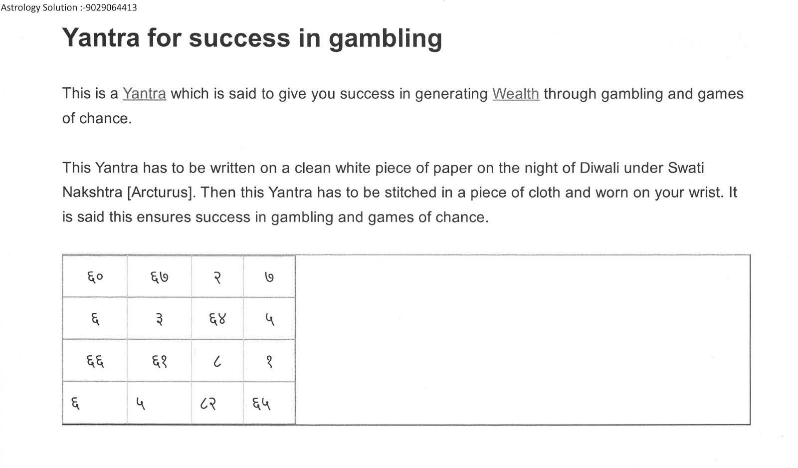 Gambling Vedic Astrology Hells Angels Casino Shooting
