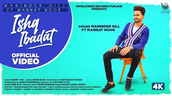 [Lyrics] Maninder Gill - 'ISHQ IBADAT'
