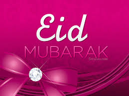Eid Mubarak Quotes messages and wishes cards: sweet eid mubarak