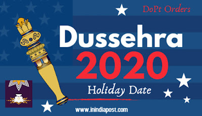 DoPt order regarding Dussehra 2020 date || Know the holiday date for Dussehra Festival 2020