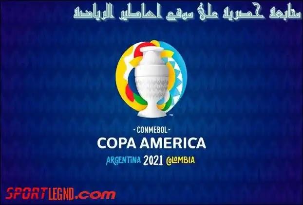 كوبا أمريكا,كوبا امريكا,كوبا أمريكا 2019,ميسي كوبا امريكا,كوبا أمريكا 2021,ملاعب كوبا أمريكا,أحسن المنتخبات في كوبا أمريكا,ألقاب المنتخبات المشاركة في كوبا أمريكا,المنتخبات الأكثر تتويجا بكوبا أمريكا,جميع المنتخبات الفائزة ببطولة كوبا أمريكا,كوبا امريكا البرازيل 2019,كوبا أمريكا 2020,مجموعة منتخب قطر في كوبا امريكا,مباريات كوبا أمريكا,تاريخ كوبا أمريكا,بطولة كوبا أمريكا,كوبا أمريكا المئوية,ملخصات مباريات كأس كوبا أمريكا,كوبا امريكا 2019,نهائي كأس كوبا أمريكا,كوبا امريكا 2020 المجموعات