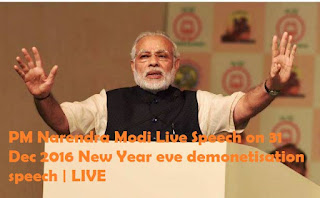 PM Narendra Modi Live Speech on 31 Dec 2016 New Year eve demonetisation speech | LIVE