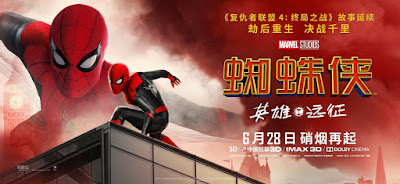 Spider Man Far From Home Movie Poster 8