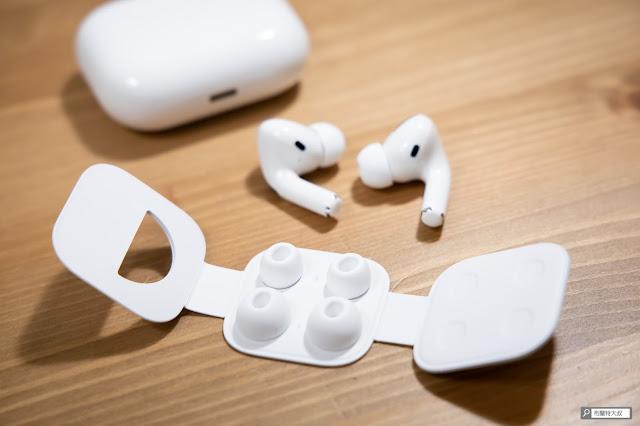 【開箱】輕巧、主動降噪標竿,Apple AirPods Pro 無線藍牙耳機 - AirPods Pro 提供了三種尺寸的矽膠耳塞