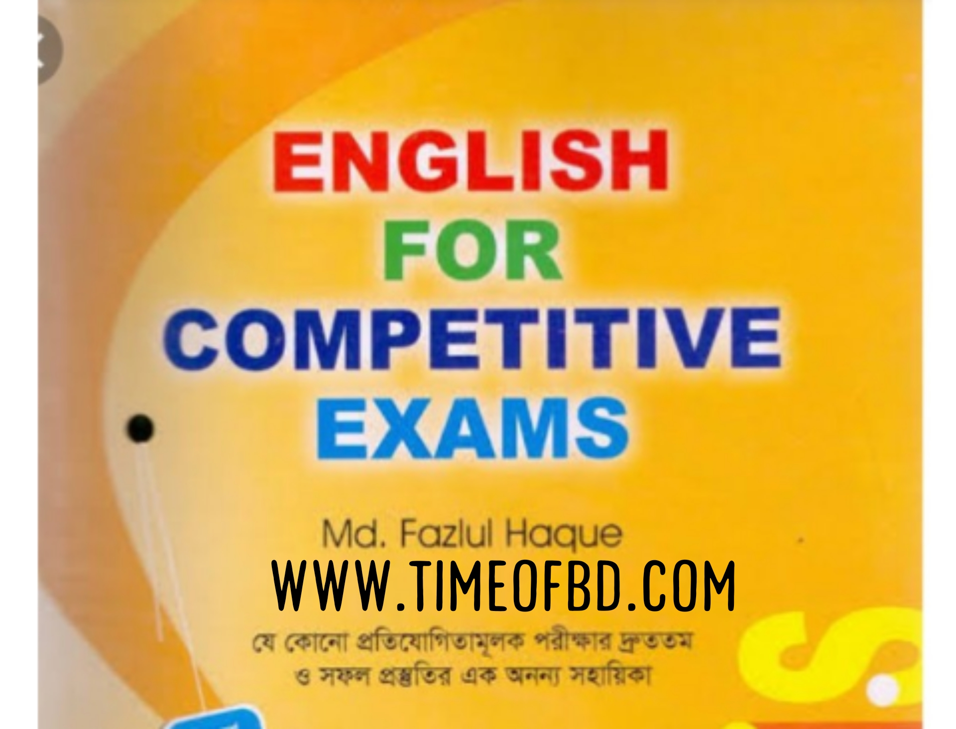 English for Competitive exam online order link,English for Competitive exam pdf,English for Competitive exam book price