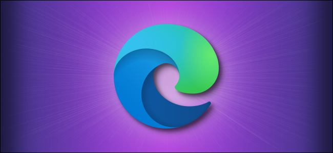 شعار Microsoft Edge على اللون الأرجواني