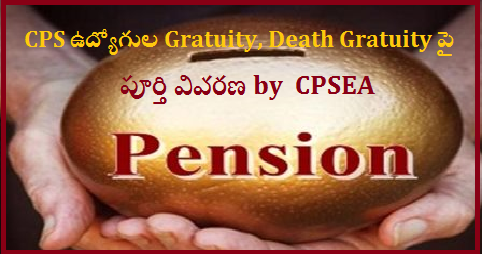 Expalanation on Gratuity by APCPSEA Recently A.P Government has released GO MS No 107 Retirement Gratuity, Death Gratuity to AP CPS Employees Orders Issued. based on this APCPSEA has given clear information on Gratuity to the CPS Employees and Teachers who were appointed after 01-04-2004 | Death gratuity to the teachers and employees who are under contributary pension scheme Explanation in Telugu about retirement gratuity death gratuity family pension as per revised penison rules/2017/06/expalanation-on-cps-employees-gratuity-death-gratuity.html