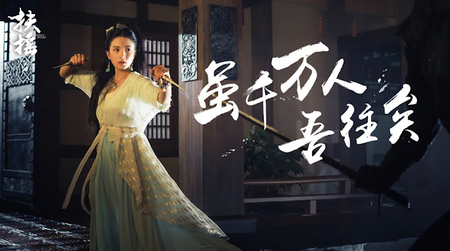 Legend of Fuyao Zhang Ya Qin