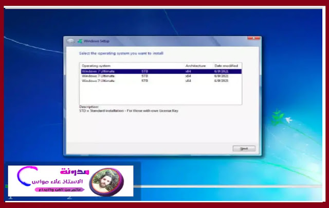 Windows 7 Ultimate JUNE 2021