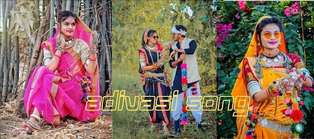 TOP 10 Adivasi Songs, Adivasi Desi Songs 2021, Dj Adivasi Songs 2021, Adivasi Music, 2021 New mp3 Music