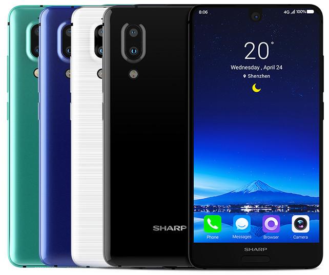 Sharp Aquos S2: 'Bezel-less' smartphone