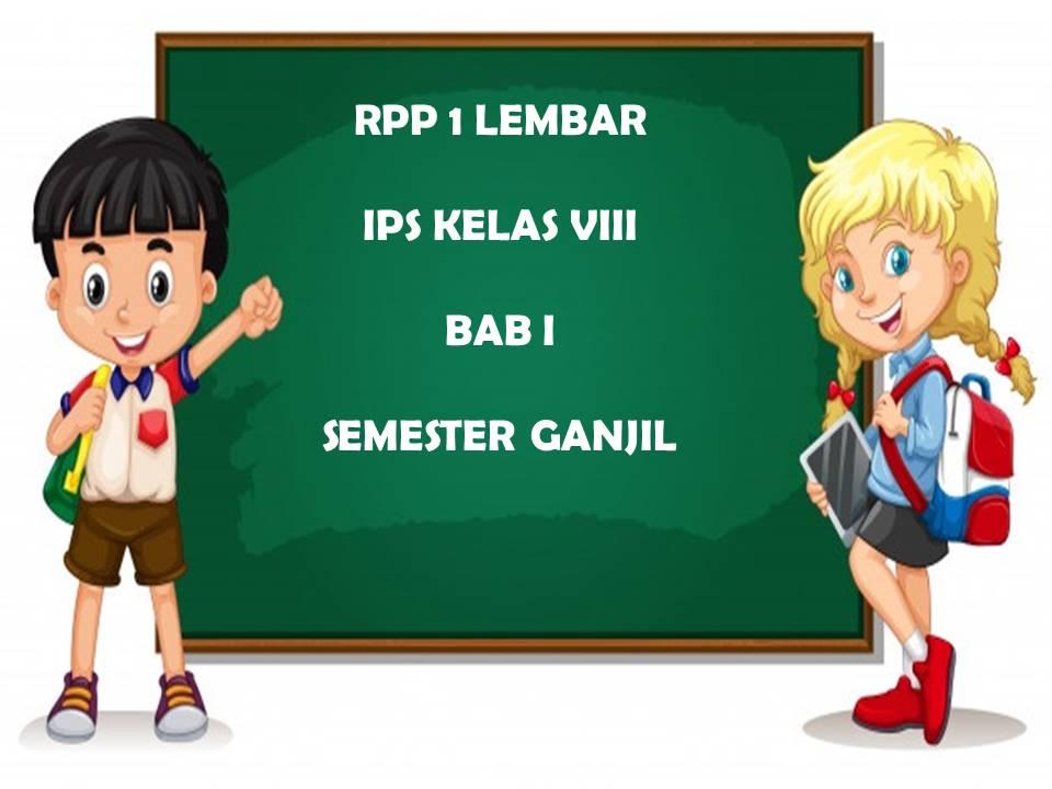 RPP 1 LEMBAR IPS KELAS VIII