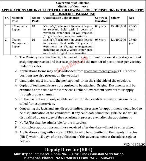 Ministry of Commerce Pakistan Jobs 2021 – www.commerce.gov.pk
