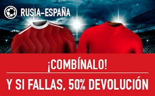 sportium promocion Rusia vs España 14 noviembre
