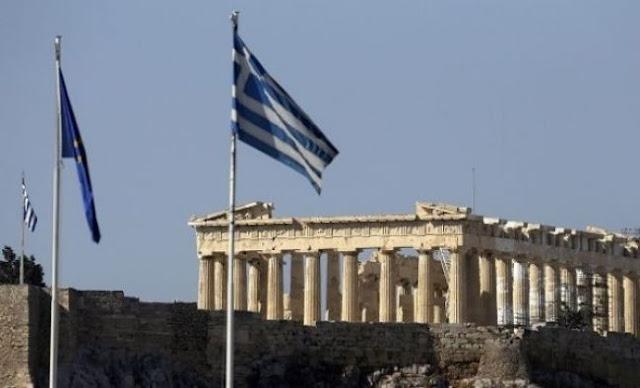 Economist: Η Ευρώπη να σταματήσει να υποκρίνεται για την Ελλάδα