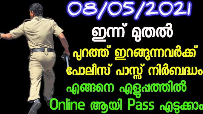Kerala Lockdown Passs