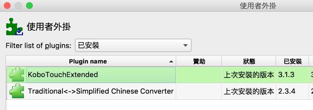 【 絕對 視線 】: [實測] 8吋的 Kobo Forma 閱讀器值不值得買?